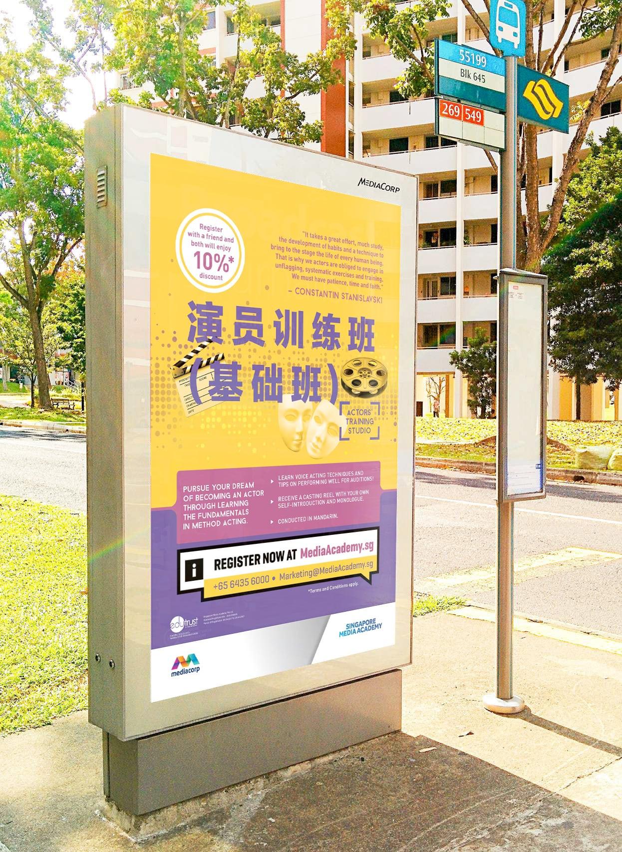 Branding Bus Stop Ads